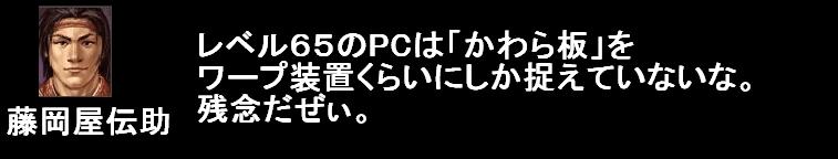 2010y06m22d_121035406.jpg