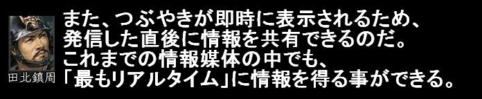 2010y06m23d_115825546.jpg
