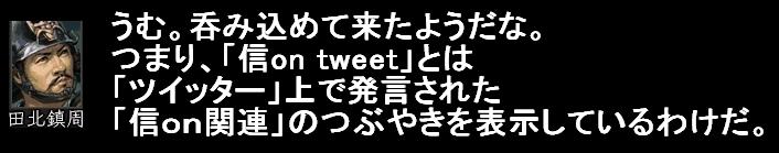2010y06m23d_122455859.jpg