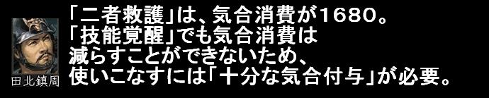 2010y06m25d_092506687.jpg