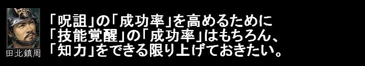 2010y06m26d_024125109.jpg