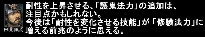 2010y06m26d_025816765.jpg