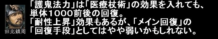 2010y06m26d_030601328.jpg