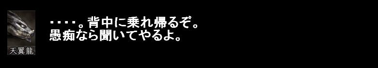 2010y06m27d_053601828.jpg