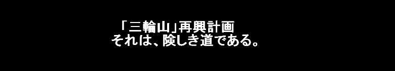 2010y06m27d_054358062.jpg
