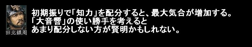 2010y06m28d_052654875.jpg