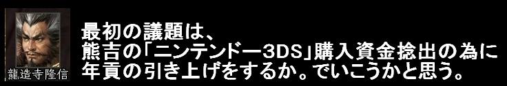 2010y06m30d_161145437.jpg