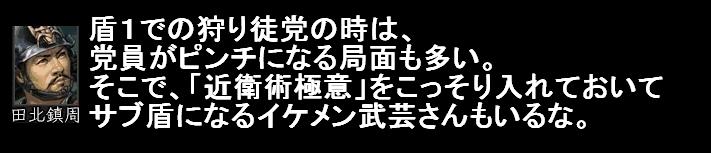 2010y07m03d_060257593.jpg