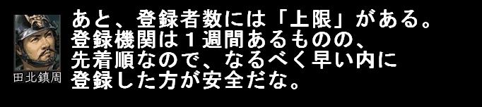 2010y07m06d_052530859.jpg
