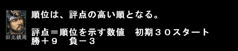 2010y07m06d_055732828.jpg