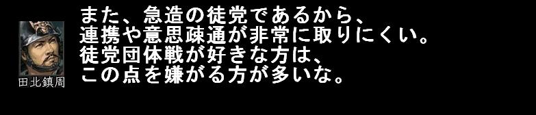 2010y07m06d_061531671.jpg