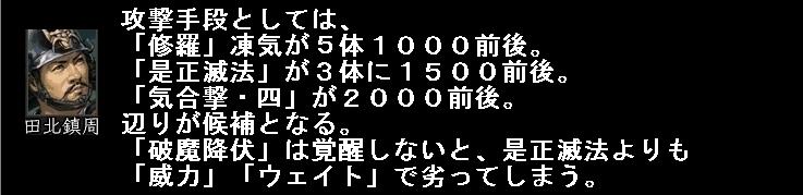 2010y07m07d_172702843.jpg