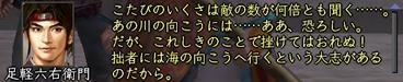 2010y07m07d_183603296.jpg
