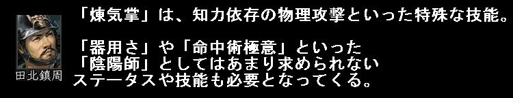 2010y07m09d_102815453.jpg