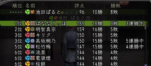 2010y07m18d_002402671.jpg