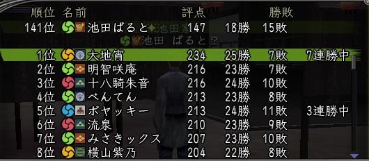 2010y07m20d_004004663.jpg