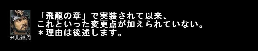 2010y07m20d_085407531.jpg