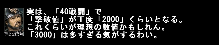 2010y07m26d_190714343.jpg