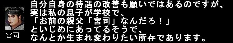 2010y07m27d_011307484.jpg