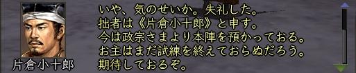 2010y07m28d_175005203.jpg