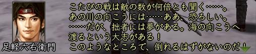 2010y07m28d_182300453.jpg