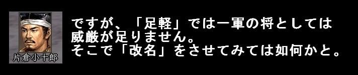 2010y08m04d_063750046.jpg