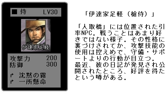 2010y08m06d_062136265.jpg