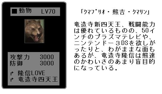 2010y08m06d_062204890.jpg