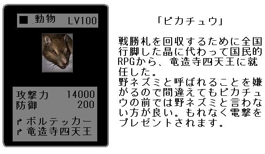 2010y08m06d_062214765.jpg