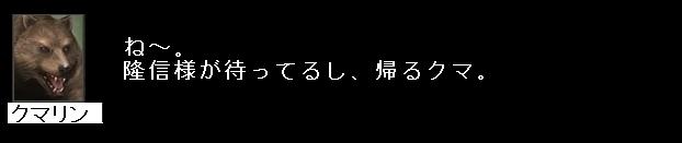 2010y08m08d_040738953.jpg