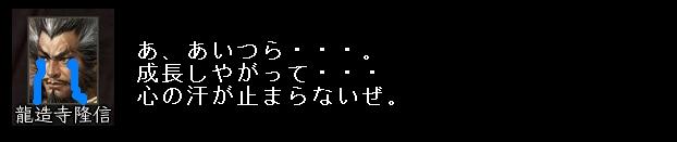2010y08m08d_041527546.jpg