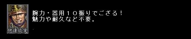 2010y08m16d_044241812.jpg