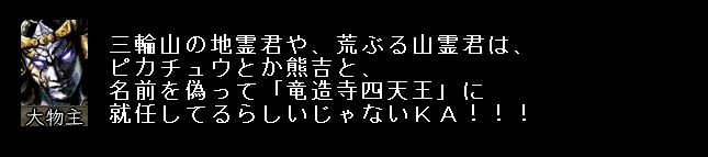 2010y08m17d_053850046.jpg