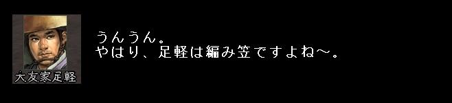 2010y08m21d_051744437.jpg