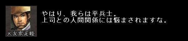 2010y08m21d_052247437.jpg