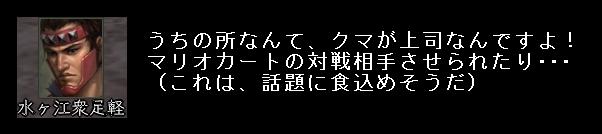 2010y08m21d_052727781.jpg