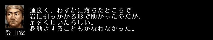 2010y08m25d_101550218.jpg