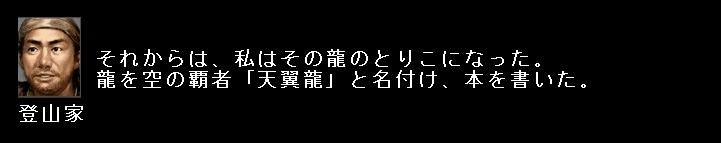 2010y08m25d_103002531.jpg