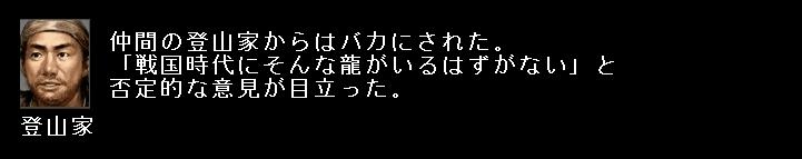 2010y08m25d_103224515.jpg