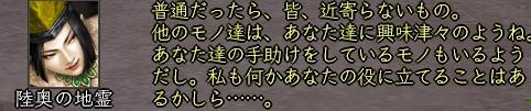 2010y08m25d_134015843.jpg