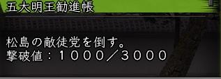 2010y08m25d_134313218.jpg
