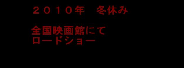 2010y08m27d_124726062.jpg