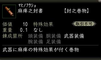 2010y09m01d_031443843.jpg
