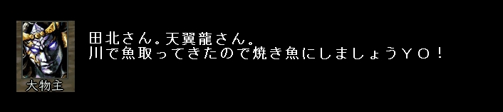 2010y09m03d_031213812.jpg