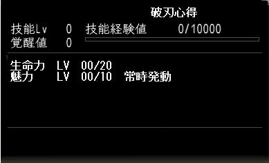 2010y09m21d_042721218.jpg
