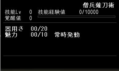 2010y09m25d_082004640.jpg