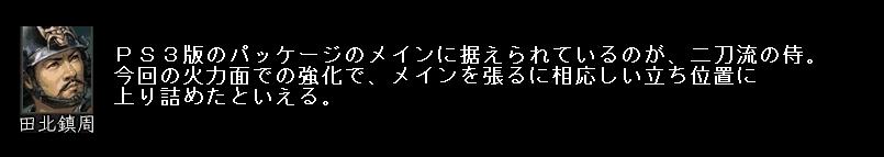 2010y09m30d_132546500.jpg