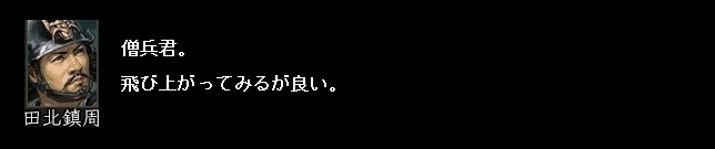 2010y10m26d_033306281.jpg