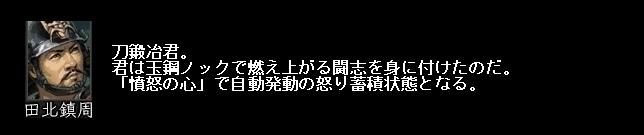2010y10m26d_034033750.jpg
