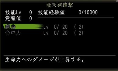 2010y10m27d_200235609.jpg